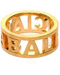 Balenciaga Золотистое Кольцо Logo - Металлик