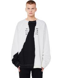 Maison Margiela Black & White Printed Cotton Sweatshirt - Белый