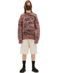 OAMC Knitted Sweater With Patch - Pink