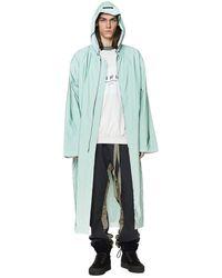 Fear Of God Reflective Hooded Coat - Green
