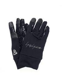 Yohji Yamamoto Embroidered New Era Gloves - Grey