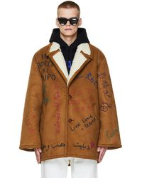 Doublet Pfw Eco Shearling Mouton - Brown