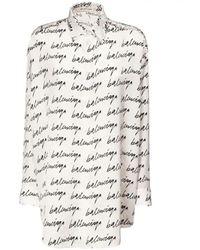 Balenciaga Жакет В Полоску С Логотипами Scribble - Белый
