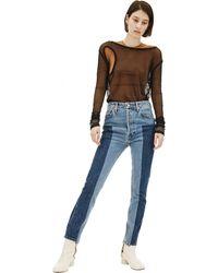 Vetements Patchwork Jeans - Blue