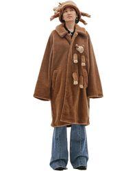 Doublet Пальто Из Верблюжьей Шерсти С Пришитой Игрушкой - Естественный