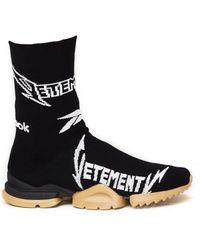 Vetements - X Reebok Metal Sock Boots - Lyst