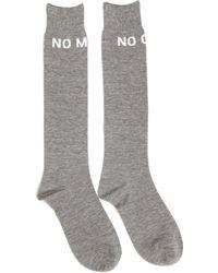 Undercover - Cotton Socks - Lyst