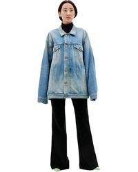 Balenciaga Джинсовая Куртка С Молниями По Бокам - Синий