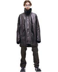 Isaac Sellam Reflective Leather Detorne Jacket - Grey