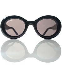 Balenciaga Черные Овальные Очки - Черный