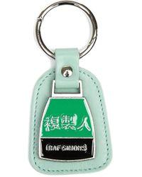 Raf Simons Кожаный Брелок С Иероглифам И Логотипом - Зеленый