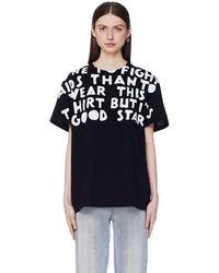 Maison Margiela - Black Cotton T-shirt - Lyst
