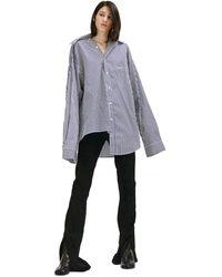 Balenciaga - Рубашка В Полоску С Ассиметричным Воротником - Lyst