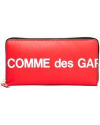 Comme des Garçons - Красный Кожаный Кошелек С Круговой Молнией - Lyst