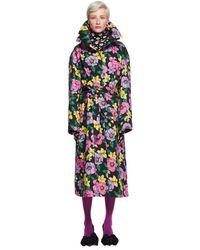 Balenciaga Хлопковый Плащ Trench С Цветочным Принтом - Многоцветный