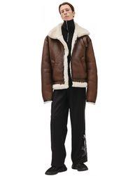 Vetements Reversible Shearling Jacket - Brown