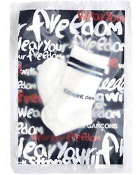Comme des Garçons White Cotton Socks With Stripes