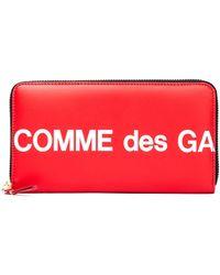 Comme des Garçons - Красный Кожаный Кошелек На Молнии - Lyst