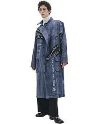 Yohji Yamamoto Синее Джинсовое Пальто - Синий