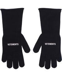 Vetements Черные Перчатки С Логотипом - Черный
