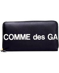 Comme des Garçons - Черный Кожаный Кошелек На Молнии - Lyst