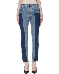 Vetements Blue Patchwork Jeans