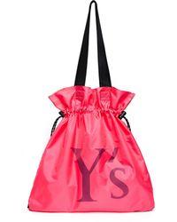 Y's Yohji Yamamoto Pink Ripstop Nylon Logo Knapsack