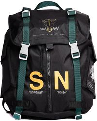 Undercover | Sn Print Backpack | Lyst