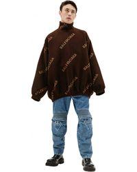 Balenciaga Куртка Из Шерсти И Кашемира - Многоцветный