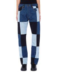 Gosha Rubchinskiy - Blue Patchwork Jeans - Lyst