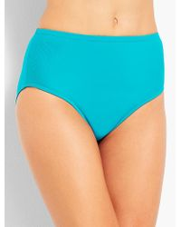 Talbots - Basic Swim Brief - Lyst