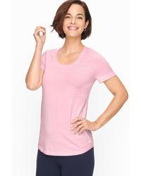 Talbots - Cotton Blend Jersey T-shirt - Lyst