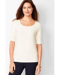 Talbots Platinum Jersey Scoop-neck Top - White