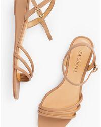 Talbots Cora Multi Strap Mini Wedge Sandals - Natural