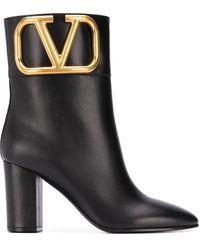 Valentino Garavani Valentino Garavani Vlogo Pointed Boots - Black