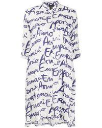 Emporio Armani Printed Beach Dress - Multicolor