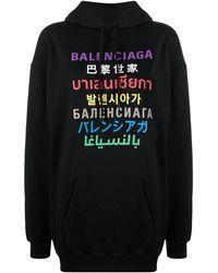Balenciaga Felpa Languages In Cotone - Nero