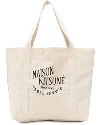 Maison Kitsuné Cotton Printed Bag - White