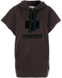 Étoile Isabel Marant - Milesy Cotton Sweatshirt - Lyst