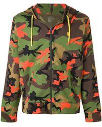 Polo Ralph Lauren - Camouflage Printed Hooded Sweatshirt - Lyst