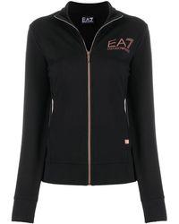 EA7 Logo Print Zip Cardigan - Black