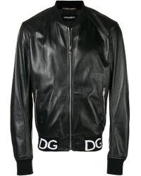 Dolce & Gabbana - Logo Waistband Jacket - Lyst