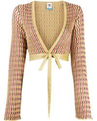 M Missoni Cropped Knit Cardigan - Metallic