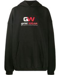 Balenciaga Gym Wear Logo Hoodie Black