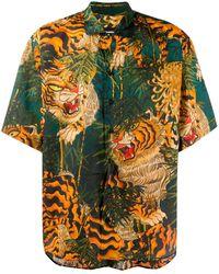 DSquared² Tiger Print Shirt - Green