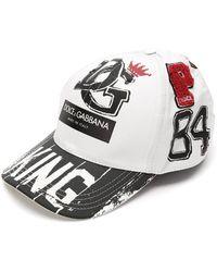 Dolce & Gabbana - Gabardine Baseball Hat - Lyst