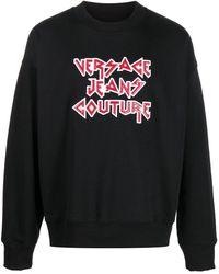 Versace Jeans Couture Rock Raised Logo Sweatshirt - Black