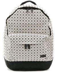 Bao Bao Issey Miyake - Daypack Geometric Backpack - Lyst 1606f99e6ba26