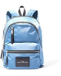 Marc Jacobs - The Zipper Backpack - Lyst