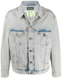 Balenciaga - Logo Jacket - Lyst